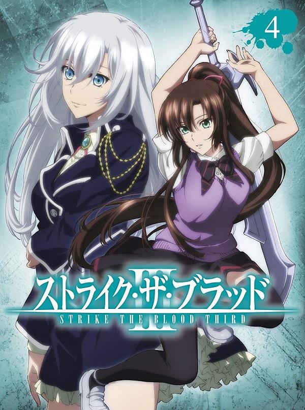 OVA『ストライク・ザ・ブラッドIII』Blu-ray&DVD第4巻発売記念ニコ生特番が7月17日(水)配信決定