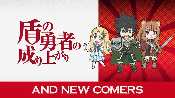 ぷちキャラアニメ『異世界かるてっと2』は2020年1月より放送開始 『盾の勇者の成り上がり』メンバーのゲスト参戦も決定