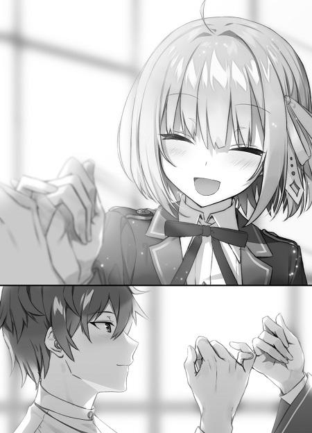 星詠みの魔法使い_挿絵02