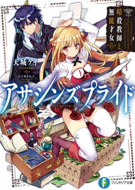 化 ラノベ アニメ ラノベ特集 ライトノベルアニメ化年表|ブックオフオンライン